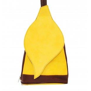 BB 3969 Рюкзак женский желтый