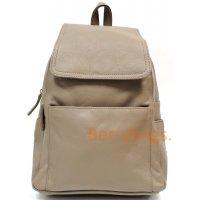 Рюкзак кожаный серый Monoly bb39231 light grey